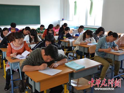 教师个人对标定位报告