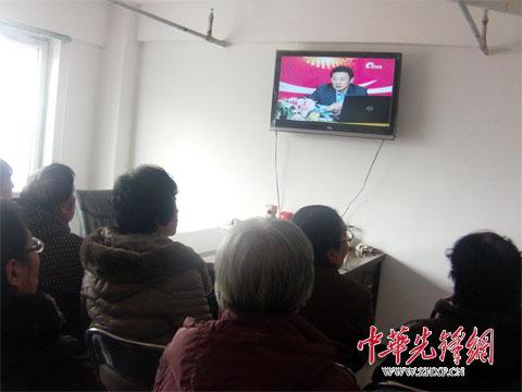 抚顺市盖平小学深入研究十八届三中全精神与社区学习英语教学图片