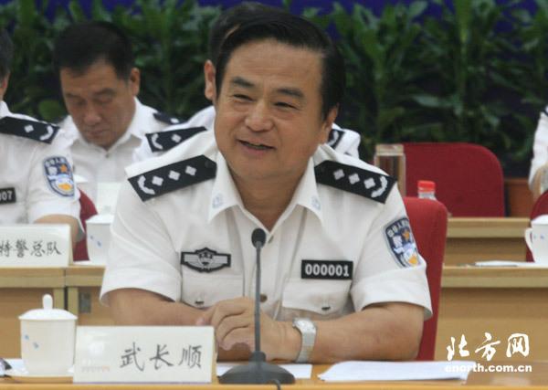 天津政协副主席武长顺涉严重违纪违法接受组织