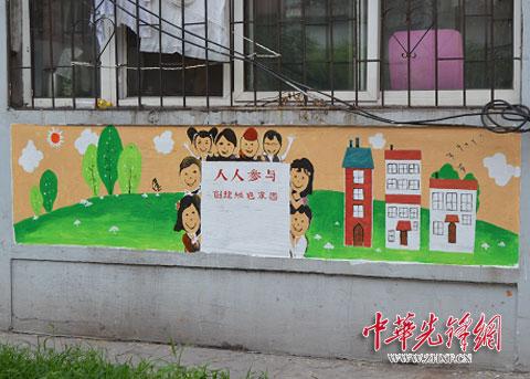 本溪市彩旺社区:小小文化墙