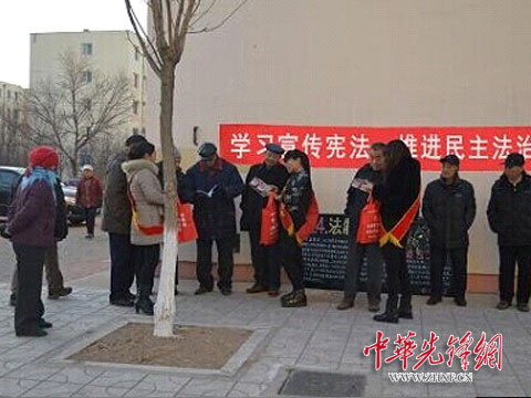 盘锦市兴隆台区党员志愿者服务队在行动
