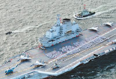 丁毅表示,这是海军航母编队第一次停靠香港,也是辽宁舰第一次面向