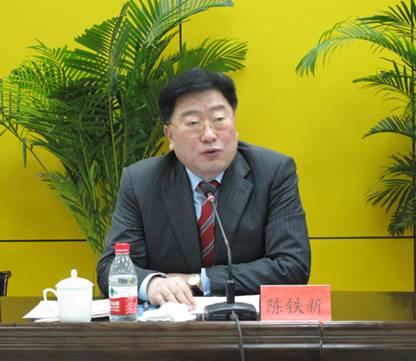 朝阳市委书记陈铁新:加强党性修养是一辈子的