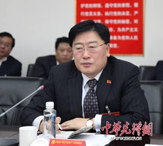 朝阳市委书记陈铁新:实现跨越前进和全面崛起