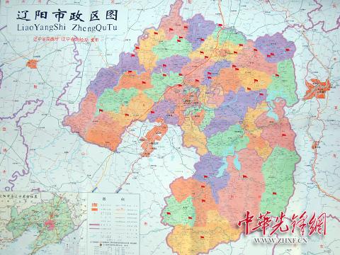 辽阳白塔区地图