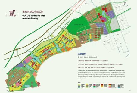 东戴河新区2018年规划图片
