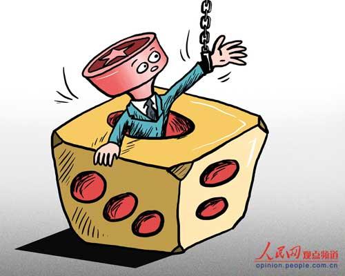 广东梅州8名公务员聚众赌博被免职并立案侦查