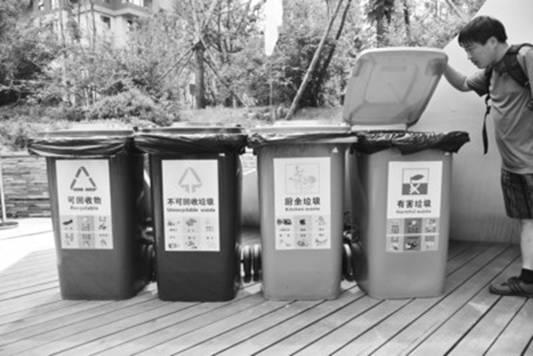 沈阳市启动生活垃圾试点分类收集工作
