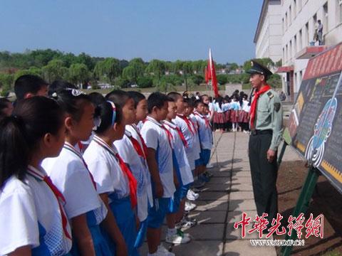 铁岭市银州区第十八简报:红色小学成办学特色文化小学体育图片