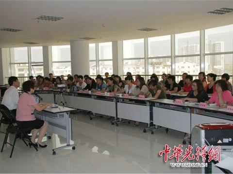葫芦岛市连山区培训社区党组织书记
