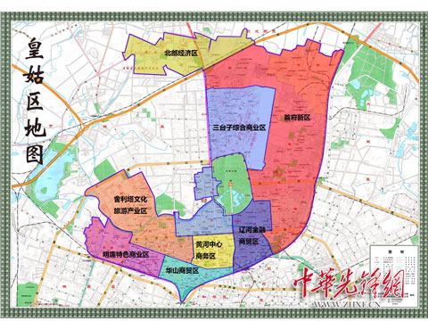 沈阳市皇姑区以体制机制创新推动政府职能转变图片 80054 480x360