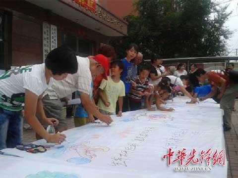 中国梦家乡情画报图片下载;
