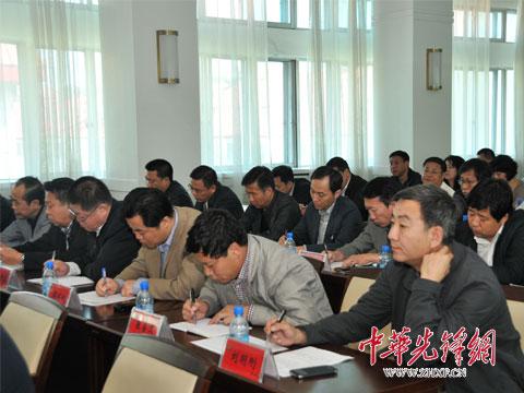 本溪市强力推进农村基层服务型党组织建设