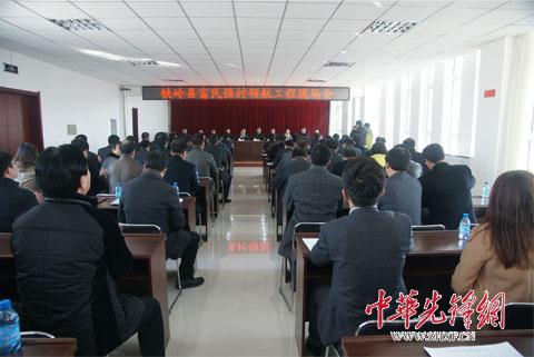 铁岭县 富民强村领航工程 组织领航壮大村级集体经济