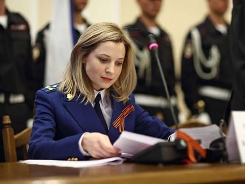 克里米亚美女检察官被列入欧盟制裁名单