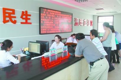 海州区社区服务大厅为民服务.