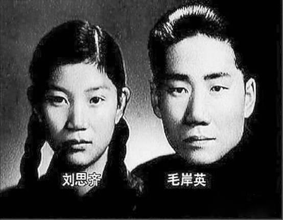 毛岸英与刘思齐结婚照-王平 保卫和参加朝鲜和平建设