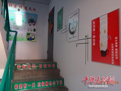 丰县民主社区 楼道文化 暖人心
