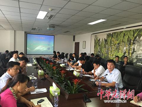 盘山县召开农村基层党建示范带建设经验交流会