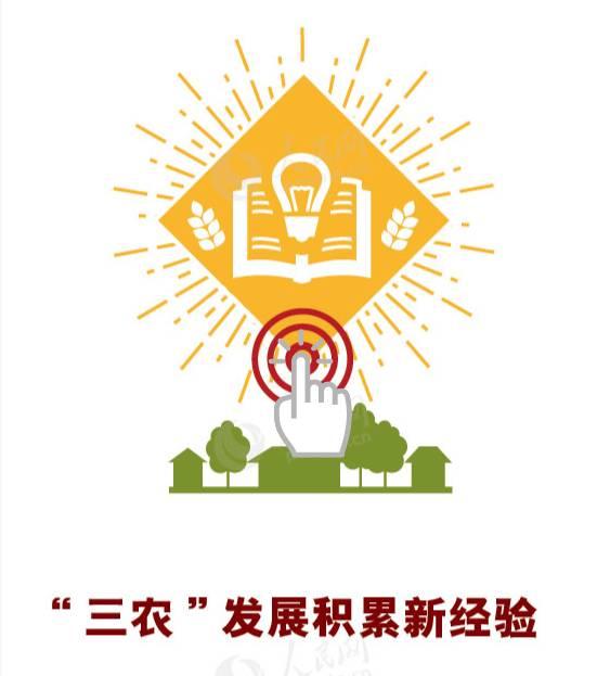 logo logo 标志 设计 矢量 矢量图 素材 图标 551_623