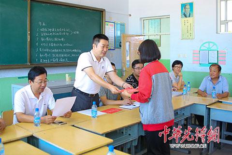 高中生助学_鸡西实验中学颁发黑龙江省高中学生助学金仪式