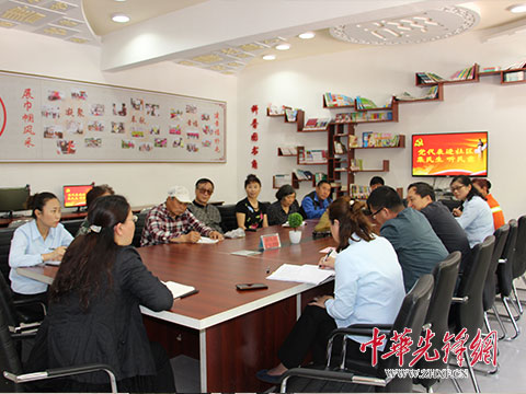 抚顺市望花区尽责党代表开辟履职新位置-中华小学路径大学路图片